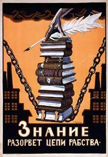 Print by Aleksei Radakov, 1920.
